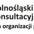 Dolnośląski Punkt Konsultacyjno Doradczy (DPKD) w Lubinie 24.12.2015r. i 31.12.2015 r. będzie nieczynny. W związku z tym wyznaczamy dodatkowydyżur w dniu22.12.2015r. (wtorek) wgodz. 14.00 – 19.00.