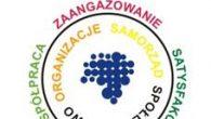 Dolnośląska Federacja Organizacji Pozarządowych wraz z 32 partnerami, organizacjami pozarządowymi, sieciami z województwa oraz samorządem lokalnym, ma zaszczyt zaprosić na największe wydarzenie sektora społeczeństwa obywatelskiego na Dolnym Śląsku!